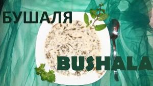 bushala